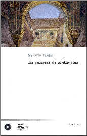 LA QUIMERA DE AL-ANDALUS (Adolfo Moncada)